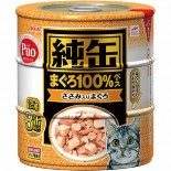AIXIA 純罐 [JY3-13] 吞拿魚+雞 125g x 3罐裝 (橙)