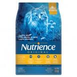 Nutrience 天然成貓配方 - 2.5 kg [C2461] (藍底黃)