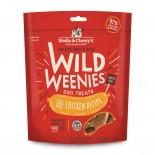 Stella & Chewy's [WW-CH-3.25]- Wild Weenies  凍乾香腸小食系列 放養雞配方 3.25oz