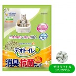*多買優惠* (保證行貨) 日本 Unicharm 消臭大師ucc2 滲透式沸石貓砂 4L x 4包原箱優惠 ps冇贈品及不可與其他優惠一同使用