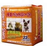Golden 3呎 強力吸濕除臭厚型寵物尿墊 60x90 22片x 4包同款優惠