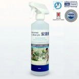 Dermodacyn OC009 安速癒純天然空氣淨化及除菌劑 1L