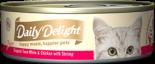 Daily Delight Pure DD45 白鰹吞拿魚+雞肉+鮮蝦 80g x 24