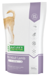 Nature's Protection EM23 防腸胃敏感羊肉小型成犬糧 7.5kg