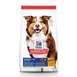 Hill's -603797 高齡犬7+雞肉配方標準粒乾狗糧-15lb