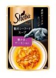 Sheba 鮮魚湯羹 袋裝濕糧 蟹肉及三文魚 40G