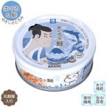 AKANE 日本富士山嚴選 吞拿魚&三文魚(含乳酸菌) 75G