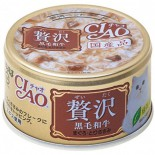 CIAO 贅沢  A-146 黑毛和牛 吞拿魚+雞肉 貓罐頭 80g