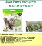 Buzz Paws 100%純天然綠茶豆腐砂 6L x 6