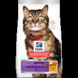 Hill's - 成貓胃部及皮膚敏感專用配方貓糧 7lb [8884]