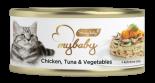 Be My Baby 濕貓糧 [A08] Chicken & Tuna & Vegetables 雞肉+吞拿魚+蔬菜 85g x 24罐原箱優惠