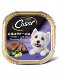 西莎 Cesar 星級香草蔬菜系列 花椰洋芋煎小羊排