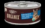 ORGANIX 有機貓用罐頭 - 火雞、糙米和雞肉配方 5.5oz