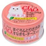 CIAO A22 吞拿+雞+雞胗+芝士 貓罐頭 80g x 24罐原箱優惠