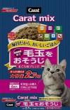 日清 [NCG749] - Carat Mix GLOBAL 化毛球 2.7kg