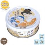 AKANE 日本富士山嚴選 雞&吞拿魚(含乳酸菌) 75G x 24罐原箱優惠