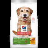 Hill's -10770 Youthful Vitality年輕活力 小型高齡犬 狗糧 3.5lb