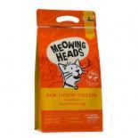 Meowing Heads [MHC4] - 全天然成貓配方 Paw Lickin' Chicken 4kg (橙色)