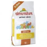 Almo Nature 貓乾糧 - Holistic 2kg Chicken 雞肉