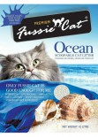 Fussie cat FCLO2 礦物貓砂 海洋味(10L) X 2包同款優惠