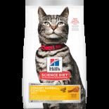 Hill's - 成貓泌尿道健康和去毛球貓糧 03.5lb [10135]