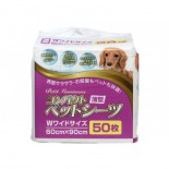 Petit Luminous 經濟裝寵物尿墊 50片 (60cm x 90cm) x 2