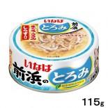 前浜の魚 吞拿魚+雞肉+白飯魚 濃湯貓罐頭 IWF-162 115g x 6罐同款優惠