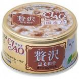CIAO 贅沢  A-146 黑毛和牛 吞拿魚+雞肉 貓罐頭 80g x 24罐原箱同款優惠