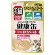 AIXIA KCKP-1 幼貓健康罐包裝 吞拿魚湯包 40g x 12包原盒優惠