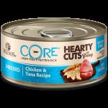 Wellness CORE 厚切雞肉吞拿魚 無穀物貓罐頭 5.5oz x 24罐原箱優惠