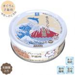 AKANE 日本富士山嚴選 吞拿魚- 小貓用(含乳酸菌) 75G x 24罐原箱優惠