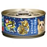 Akika 漁極 - AY21 金槍魚塊 ( 黃鰭吞拿魚 ) 貓罐頭 80g