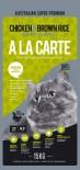 A La Carte 天然貓乾糧 雞肉+糙米配方 01.5kg