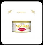 金裝Mon Petit-特選吞拿魚片 - 85G x 24