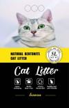 Natural Bentonite 天然活性炭礦土貓砂 - 檸檬味 5L