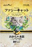 Fussie Cat FC-JB1 高竇貓木炭豆腐貓砂 7L