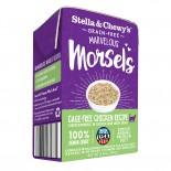 Stella & Chewy's [MM-C-5.5] - 啖啖濃湯肉粒 放養雞肉5.5oz x 12盒原箱優惠