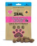 Zeal Z61 - Lamb & Venison Morsels 凍乾小食 羊肉+鹿肉100g