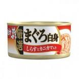 日本三才貓罐頭-肉汁系列 80G MI-06 吞拿魚+蟹肉