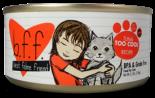 Weruva BFF 85g 罐裝系列 Tuna To Cool 吞拿魚  x 24罐優惠