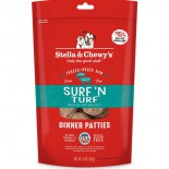 Stella & Chewy's 凍乾脫水狗糧 SC018 Freeze Dried Dinner Patties for dog - 牛肉及三文魚配方 05.5oz