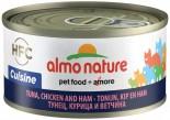 almo nature legend Tuna , Chicken and Ham  雞肉,鮪魚(吞拿魚),火腿 貓罐頭 70g