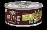 *多買優惠* ORGANIX 有機無穀物貓用罐頭–手撕雞及雞肝配方 3oz x 24罐原箱優惠 ps冇贈品及不可與其他優惠一同使用