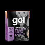 Go! Solutions 1266025 活力營養系列 無穀物雞肉+火雞+鴨肉肉醬 貓濕糧 6.4oz (紫色) (盒裝)
