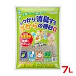 HAPPY PET 綠茶通心豆腐貓砂 7L x 6包原箱優惠