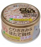 CIAO C21 雞+瑤柱  貓罐頭 80g x 24罐原箱優惠