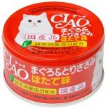 CIAO A24 吞拿魚雞肉+元貝 貓罐頭 80g x 24罐原箱優惠