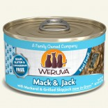 Weruva Mack and Jack 紅肉吞拿+鯖魚+鰹魚 156g x 6罐優惠