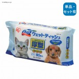IRIS - 銀離子Ag+寵物專用抗菌濕紙巾 (80枚入)