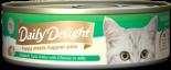 Daily Delight DD52 白鰹吞拿魚+芝士 80g x 24